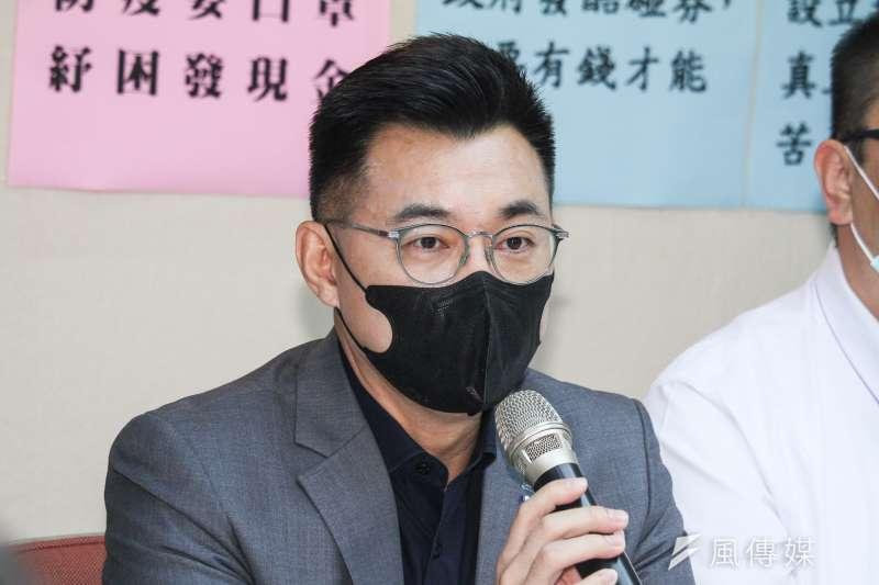 20200416-國民黨主席江啟臣出席台北市議會黨團「紓困發現金,防疫要口罩」記者會。 (蔡親傑攝)