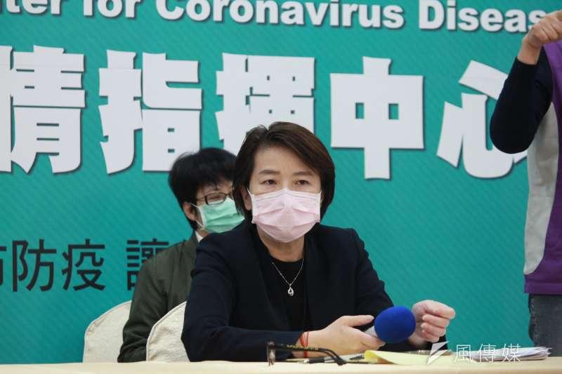 20200417-台北市副市長黃珊珊17日召開北市流行疫情指揮中心會議會後記者會。(方炳超攝)