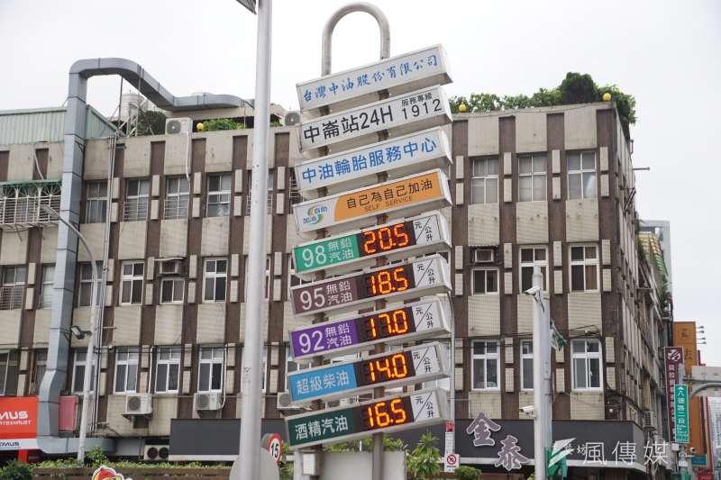 國際油價走過低谷,今年氣勢明顯轉強,圖為中油加油站。(盧逸峰攝)
