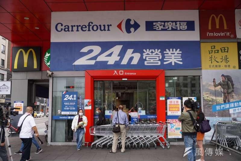 家樂福ˊ6月2日突發震撼彈,宣布併購頂好224家超市。(盧逸峰攝)