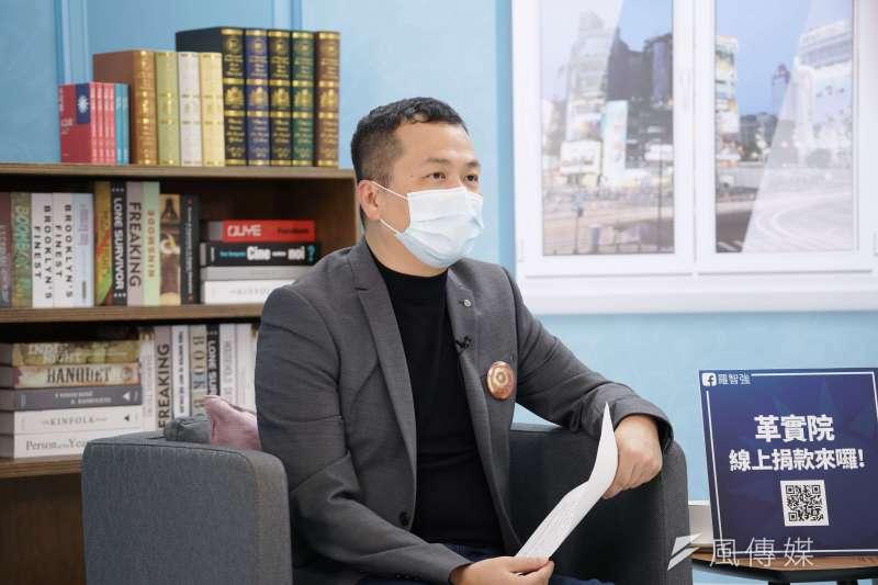 20200421-國民黨革實院21日舉行「未來沙龍」直播活動,院長羅智強主持。(盧逸峰攝)