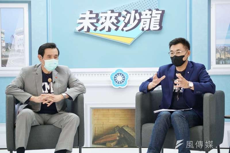 20200421-國民黨革實院21日舉行「未來沙龍」直播活動,前總統馬英九、國民黨主席江啟臣出席對談。(盧逸峰攝)