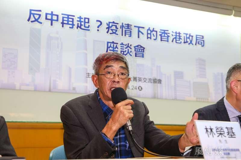 20200424-香港銅鑼灣書店負責人林榮基24日出席「反中再起?疫情下的香港政局」座談會。(顏麟宇攝)