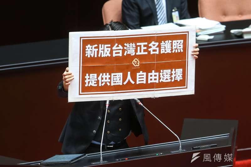 台灣基進立委陳柏惟28日於討論事項提出「新版台灣正名護照,提供國人自由選擇」,已逕付二讀。(資料照,顏麟宇攝)