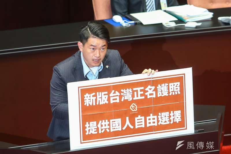 20200428-台灣基進立委陳柏惟28日於討論事項提出「新版台灣正名護照,提供國人自由選擇」。(顏麟宇攝)