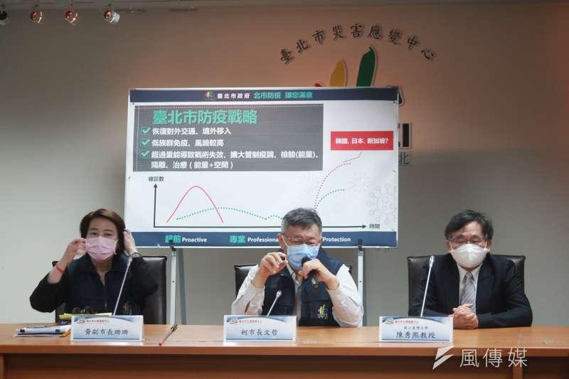 20200430-台北市政府30日舉行因應新冠肺炎擴大管制兵推,台北市長柯文哲(中)、副市長黃珊珊列席。(方炳超攝)