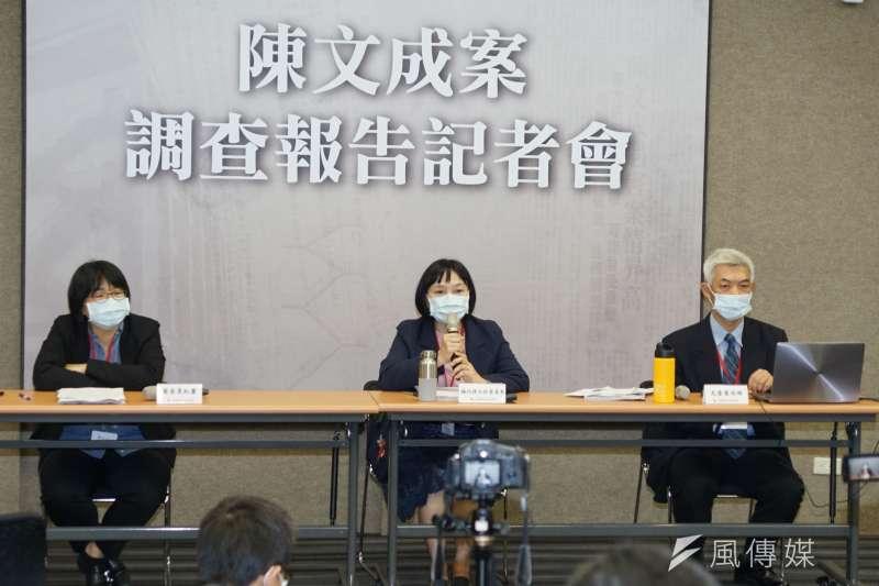 20200504-促轉會4日舉行「陳文成案調查報告記者會」代理主委楊翠主持。(盧逸峰攝)