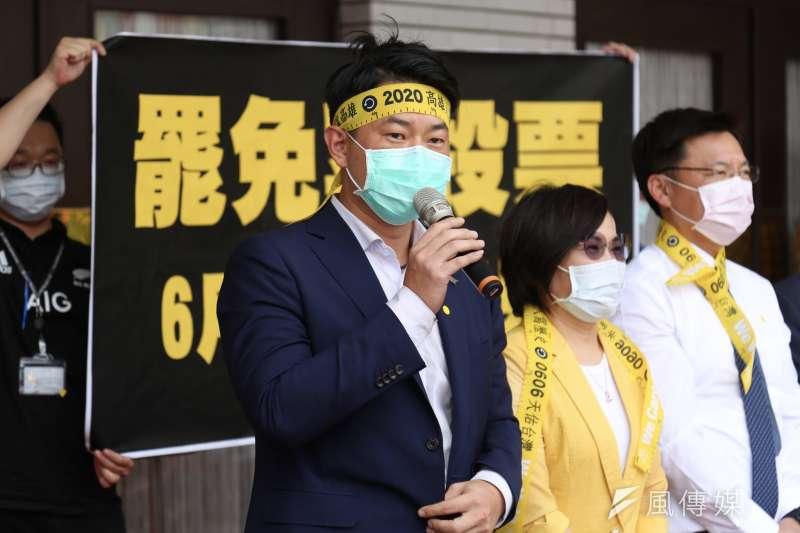 20200506-基進黨立委陳柏惟6日出席「罷免投票案6月6日高雄見」記者會。(簡必丞攝)