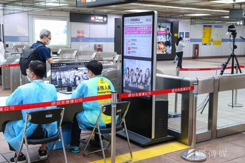 20200507-台北捷運公司進入站內須經紅外線體溫測量。(顏麟宇攝)