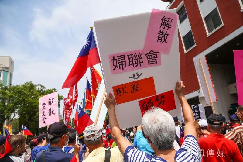 「搶救婦聯會,民主向前行」活動,參與民眾高舉「解散婦聯會,欺壓弱勢」標語。(顏麟宇攝)