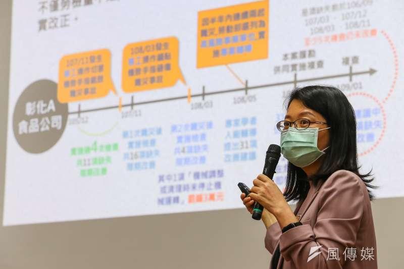 20200512-監察委員王美玉12日召開「糾正勞動部未就減低移工職災提出具體有效措施」記者會。(顏麟宇攝)