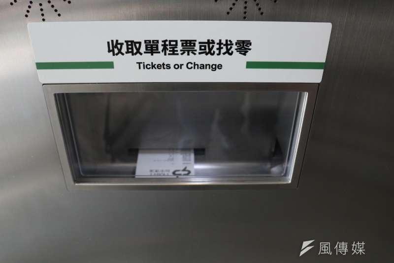 台中捷運綠線運價方案將送議會大會審議通過後實施,前5公里20元起跳。(圖/記者王秀禾攝)
