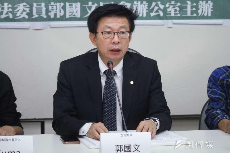 20200515-立法委員郭國文召開「反滲透人身安危優先!」記者會。(蔡親傑攝)