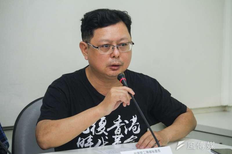 20200515-立法委員郭國文召開「反滲透人身安危優先!」記者會,圖為台灣勞工陣線秘書長孫友聯。(蔡親傑攝)