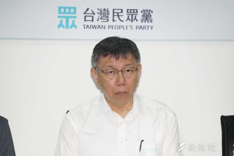 台灣民眾黨將於本周召開第一屆黨員大會,卻面臨會議可能無法順利完成,陷入解散疑慮。圖為民眾黨主席柯文哲。(資料照,盧逸峰攝)