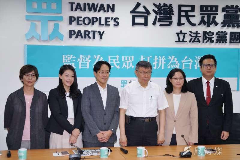20200520-民眾黨主席柯文哲(左四)20日針對蔡英文總統新任期就職發表談話。(盧逸峰攝)