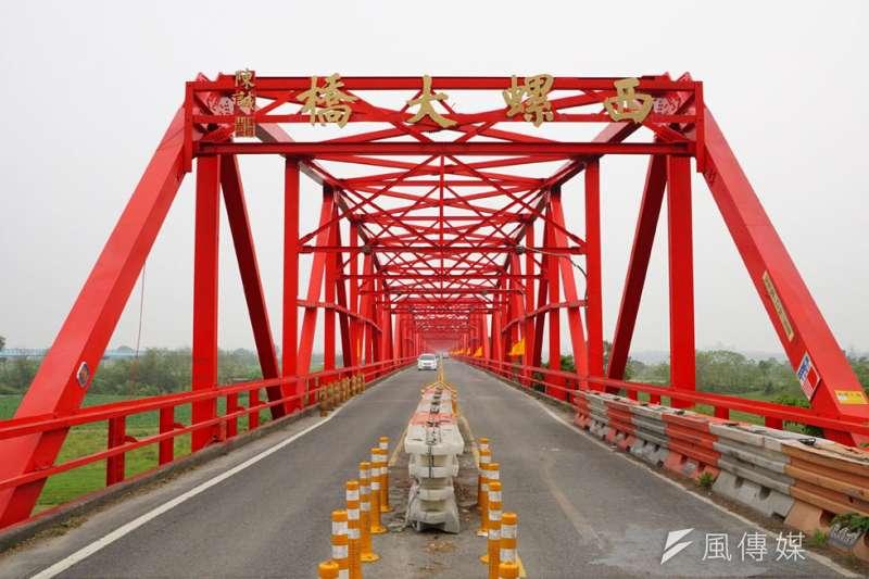西螺大橋曾被喻為遠東第一大橋。(盧逸峰攝)