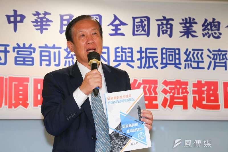 商總理事長賴正鎰(見圖)認為,台灣在防疫上領先各國,不該在經濟重啟上落後。(顏麟宇攝)