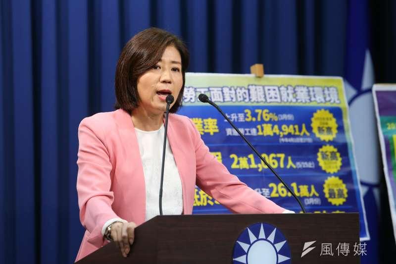 國民黨文傳會主委王育敏27日召開記者會,針對政府將推出的振興券提出4大問題。(資料照,顏麟宇攝)