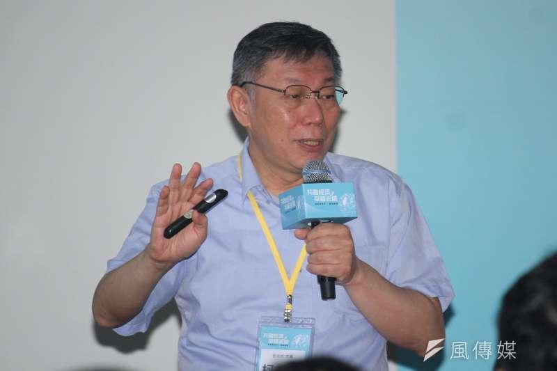 台北市長柯文哲提出兩岸關係的感性解方。(蔡親傑攝)