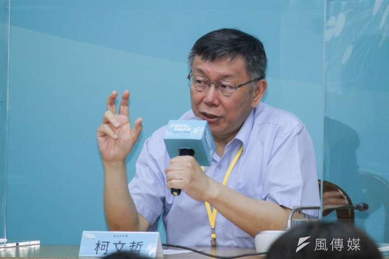 20200522-台北市長柯文哲出席由台灣民眾黨主辦「共融經濟幸福永續-後疫情時代經濟」論壇。(蔡親傑攝)
