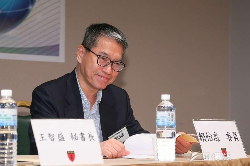 20200522-台灣智庫諮詢委員賴怡忠22日出席「520後兩岸局勢與國際秩序解析」座談會。(顏麟宇攝)