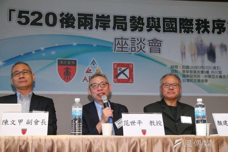 20200522-台師大政治所教授范世平(中)22日出席「520後兩岸局勢與國際秩序解析」座談會。(顏麟宇攝)