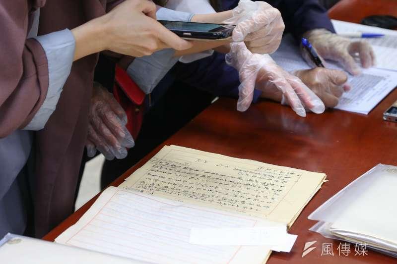不當黨產處理委員會22日至國民黨黨史館調閱革實院相關資料。(資料照,顏麟宇攝)