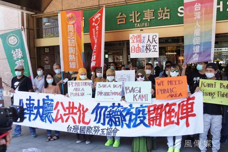 20200524-台灣國際勞工協會24日召開「北車大廳公共化 勿藉防疫開倒車」記者會。(盧逸峰攝)