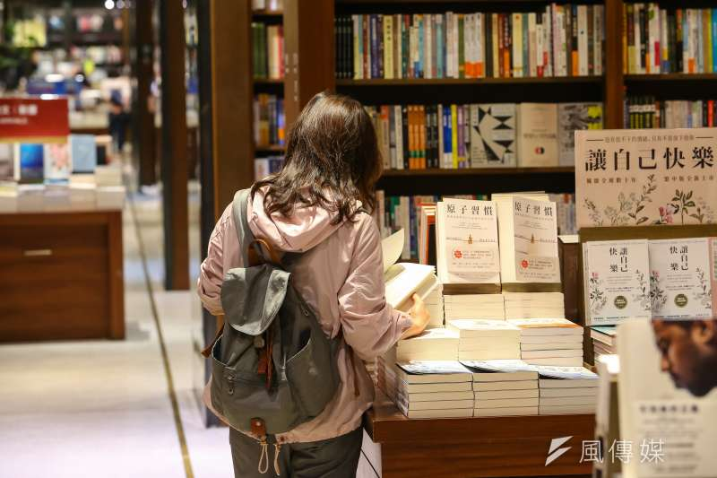 誠品信義店5月25日舉辦「新24小時書店」預覽會。(顏麟宇攝)