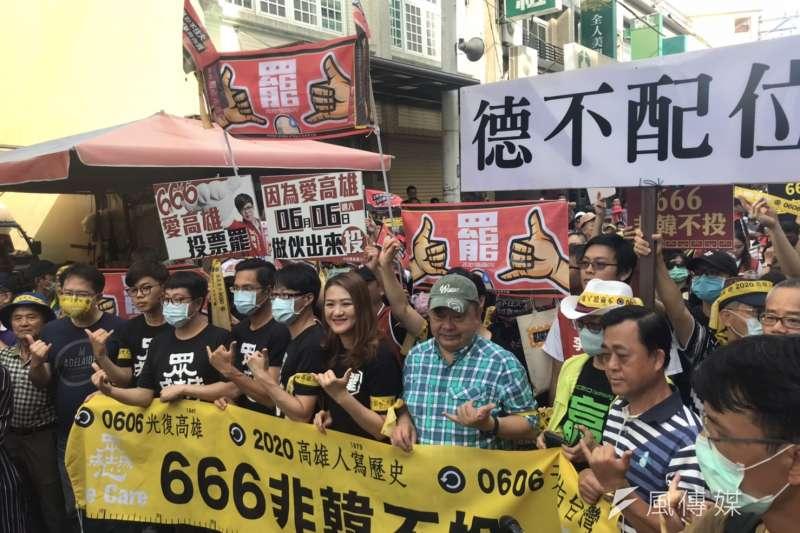 高雄市長韓國瑜罷免案投票進入最後倒數階段,罷韓團體全力發動攻勢。(資料照,黃信維攝)