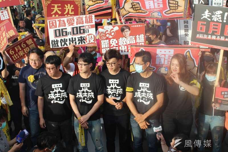 20200530-高雄市長韓國瑜罷免案投票倒數1周,罷韓團體全力發動攻勢。(黃信維攝)