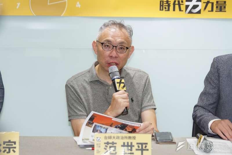 交通部長林佳龍呼籲民眾「要做一個聰明的用路人」引發爭議,台師大政研所教授范世平(見圖)則對林的說法表達認同。(資料照,盧逸峰攝)