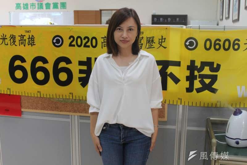 20200601-民進黨議員李雅慧(見圖)指出,因為她的選區是在左營、楠梓,主要遇到的問題就是國民黨里長很多,因此有很多民眾沒有收到投票通知單的問題。(黃信維攝)