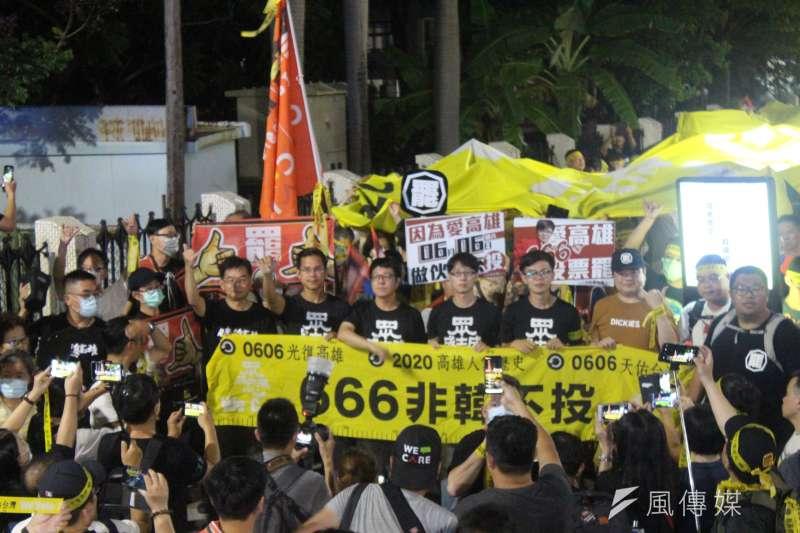 高雄市長韓國瑜罷免案將於本周六投票,罷韓團體持續上街遊行拉高聲量。(資料照,黃信維攝)