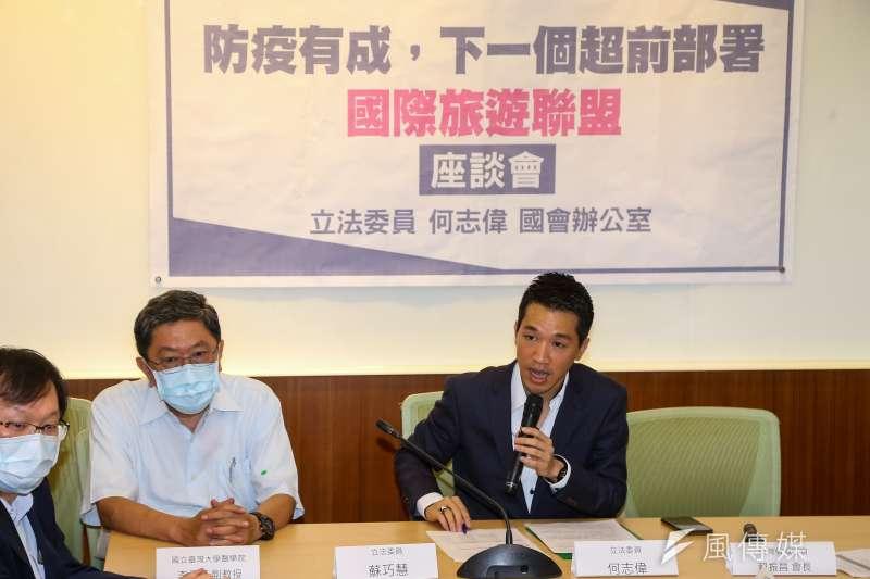 20200601-民進黨立委何志偉1日召開「防疫有成,下一個超前部署:國際旅遊聯盟」座談會。(顏麟宇攝)