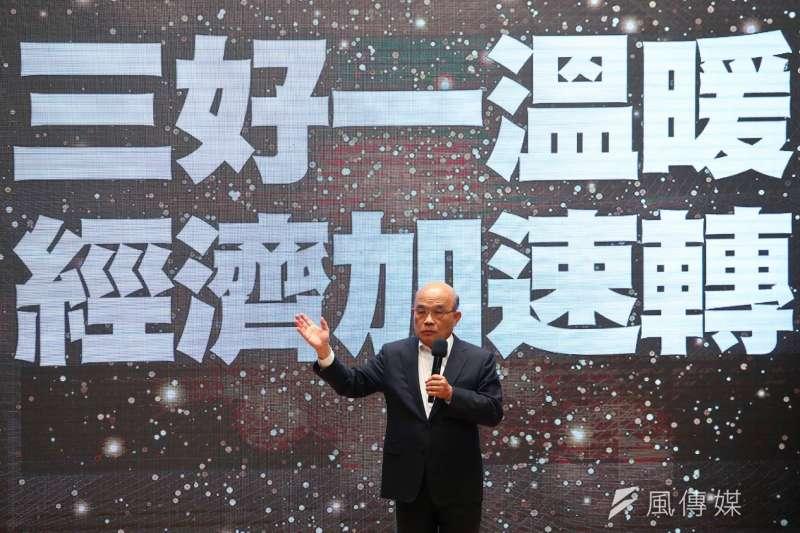 行政院2日舉行「振興三倍券」發布記者會,行政院長蘇貞昌說明方案內容。(顏麟宇攝)