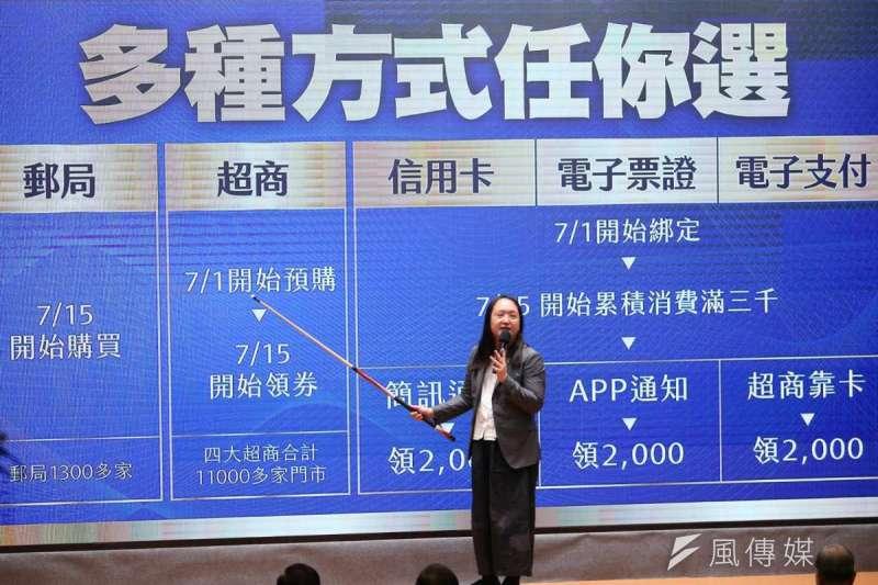 20200602-行政院2日舉行「振興三倍券」發布記者會,政務委員唐鳳說明領取方式。(顏麟宇攝)