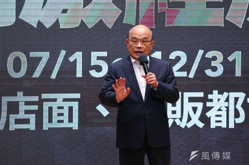 行政院長蘇貞昌出席「振興券方案記者會 」。(顏麟宇攝)