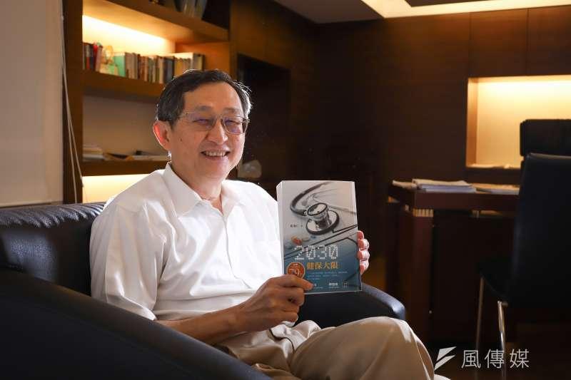 20200608-專訪張鴻仁教授、教授新書《2030,健保大限》。(陳品佑攝)