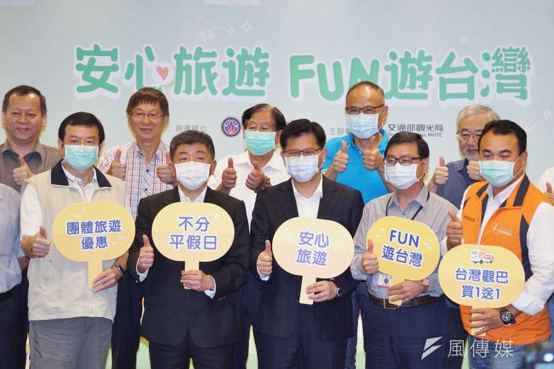 衛福部長陳時中、交通部長林佳龍8日出席「安心旅遊國旅補助方案」記者會。(盧逸峰攝)