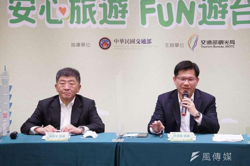 20200608-衛福部長陳時中、交通部長林佳龍8日出席「安心旅遊國旅補助方案」記者會。(盧逸峰攝)