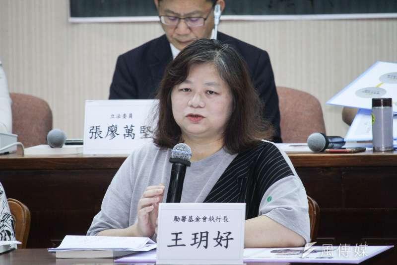 20200609-勵馨基金會執行長王玥好出席人本教育基金會主辦「直視真相.終結傷害」建立兒童安全的未來記者會。(蔡親傑攝)