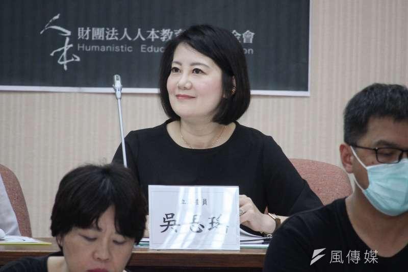 20200609-立委吳思瑤出席人本教育基金會主辦「直視真相.終結傷害」建立兒童安全的未來記者會。(蔡親傑攝)