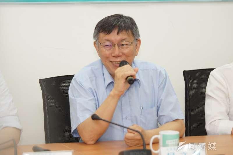 針對行政院振興三倍券,台北市政府20日宣布推出加碼版本。圖為台北市長柯文哲。(資料照,盧逸峰攝)