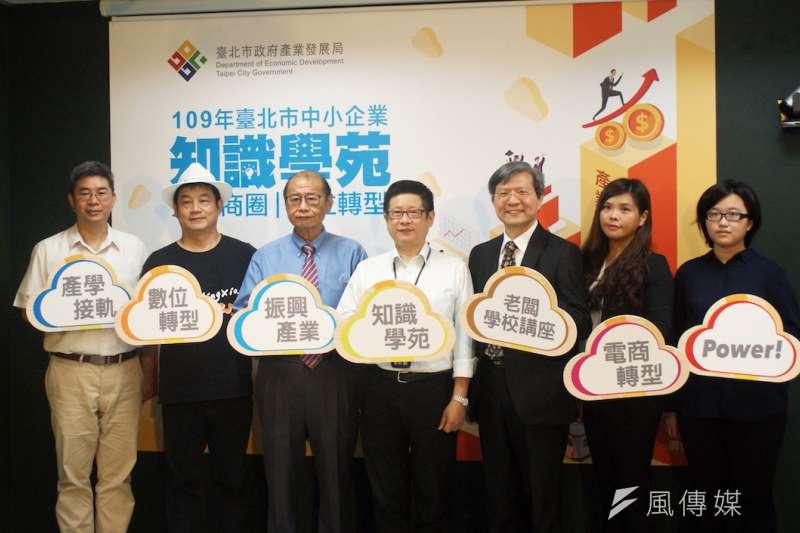 產官學共同啟動臺北市中小企業學苑。(圖/北市產發局提供)