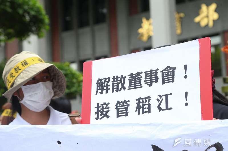 20200611-稻江學生自救會11日於教育部前召開「要求駁回停辦,接管稻江,保障受教權」記者會。(顏麟宇攝)