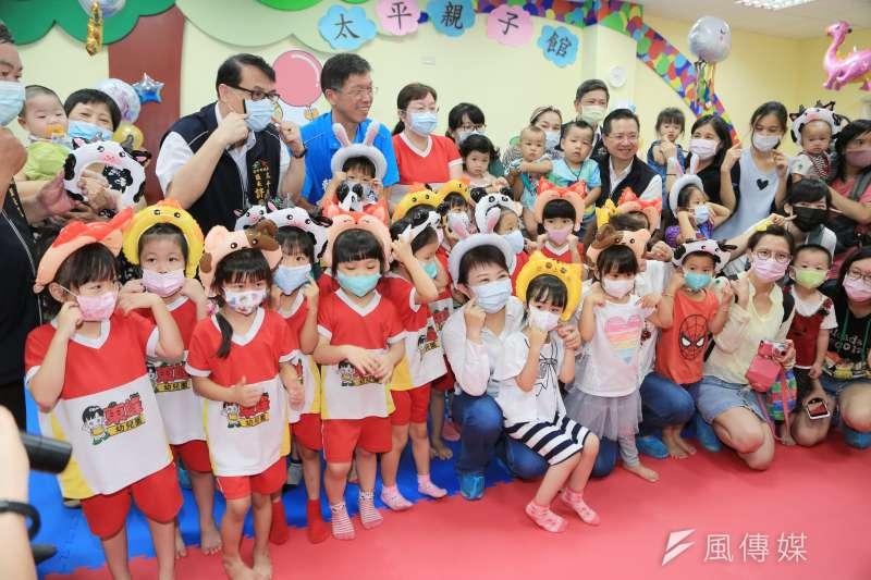 台中市第九座親子館12日在太平開幕啟用。(圖/台中市政府)