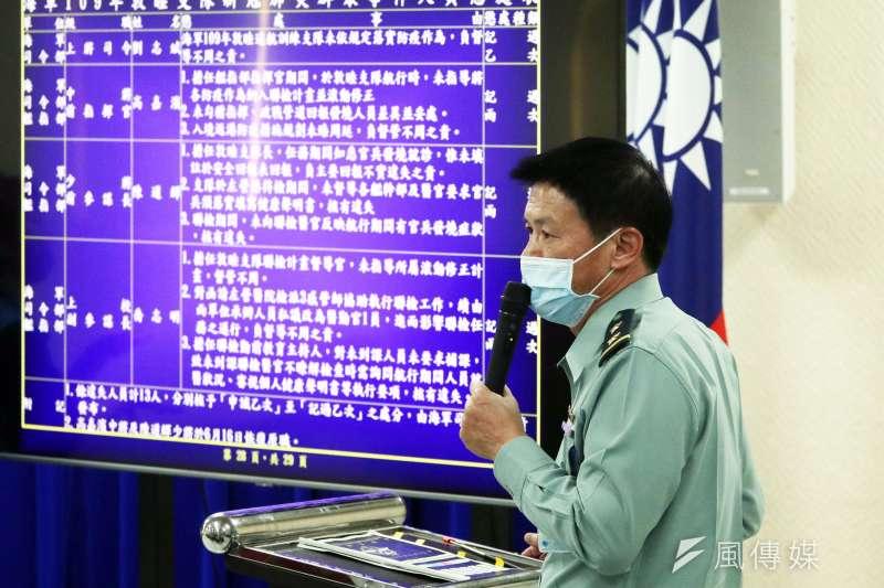 國防部總督察長黃國明(見圖)說明敦睦艦隊染疫調查結果,包括海軍司令等17人受懲處。(蘇仲泓攝)