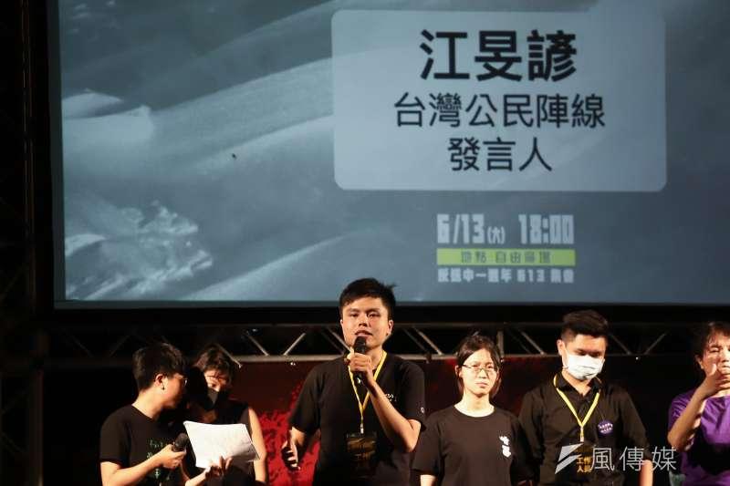 20200613-「抗爭未完,台港同行」反送中一週年晚會活動,台灣公民陣線發言人江旻諺。( 陳品佑攝)